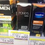 広がるか?ハラール化粧品、インドネシアの化粧品市場概況